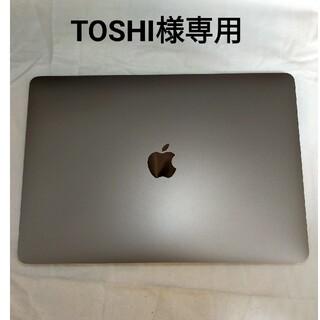 Mac (Apple) - MacBook Air 13インチ Apple M1チップ