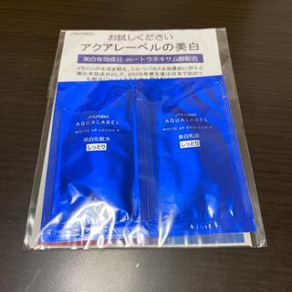 AQUALABEL - 資生堂 アクアレーベル 美白化粧水・乳液