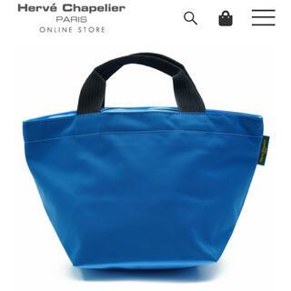 Herve Chapelier - 今期 エルベシャプリエ1027トートです Mサイズ