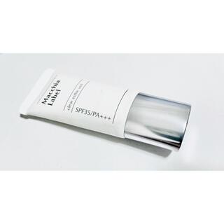 Macchia Label - マキアレイベル 薬用クリアエステヴェール