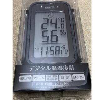 TANITA - タニタ デジタル温湿度計 アラーム 時計 置き掛け両用