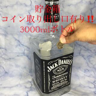 サントリー - 貯金箱 ジャックダニエル 空き瓶 コイン取り出し口有り‼️