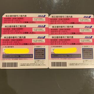 エーエヌエー(ゼンニッポンクウユ)(ANA(全日本空輸))の全日空 株主優待 6枚(航空券)