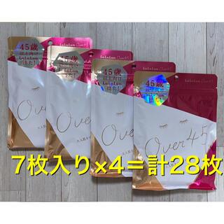 【新品未使用】ルルルン フェイスマスク OVER45(パック/フェイスマスク)
