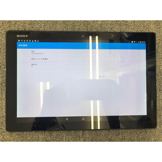 Xperia - docomo Xperia Z4 tablet SO-05G