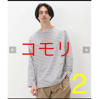 コモリ(COMOLI)のコモリ ボーダーボートネック 20ss サイズ2(Tシャツ/カットソー(七分/長袖))
