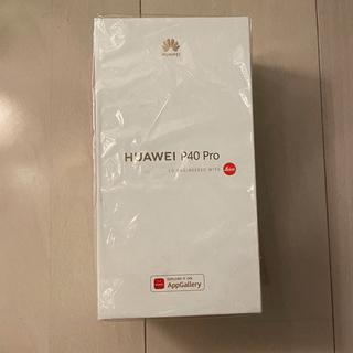 HUAWEI - HUAWEI P40 PRO 5G 256 GB デュアルSIMフリー