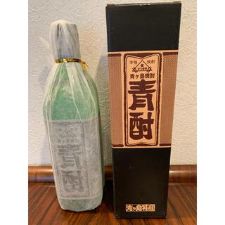 ★希少★青ケ島酒造★青酎★芋 35度焼酎 700ml★古酒★孤島の芋焼酎★(焼酎)