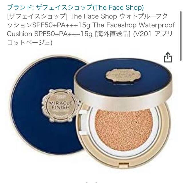 THE FACE SHOP(ザフェイスショップ)のTHE FACE SHOP (クッションファンデーション) コスメ/美容のベースメイク/化粧品(ファンデーション)の商品写真