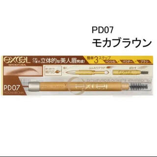 noevir - 新品 エクセル パウダー&ペンシル アイブロウEX PD07 モカブラウン