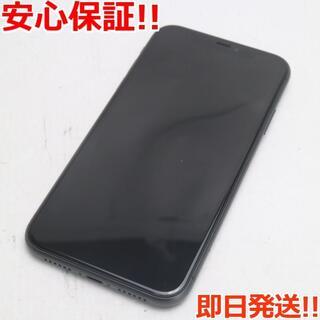 iPhone - 新品同様 SIMフリー iPhone 11 256GB ブラック