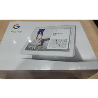 グーグル(Google)の【新品未開封】Google Nest hub 第1世代 チャコール(ディスプレイ)