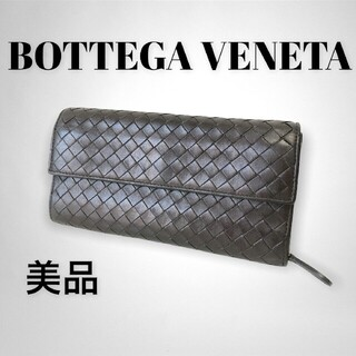 ボッテガヴェネタ(Bottega Veneta)のBOTTEGA  VENETA  イントレチャート レザー 折り 長財布(長財布)