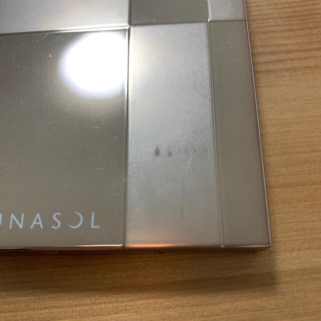 LUNASOL(ルナソル)のルナソル スキンモデリングアイズ01 コスメ/美容のベースメイク/化粧品(アイシャドウ)の商品写真