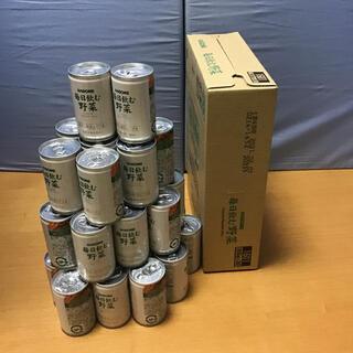 カゴメ(KAGOME)のカゴメ 毎日飲む野菜 13 早い者勝ち 2ケース 160gx60本(その他)