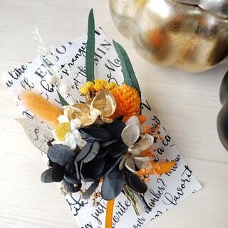 ❤️花かんざしのミニミニブーケ(ブラック×オレンジ)(ドライフラワー)