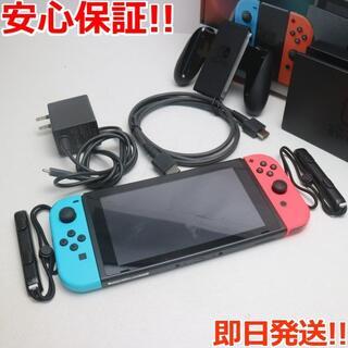ニンテンドースイッチ(Nintendo Switch)の新品同様 Nintendo Switch ネオンブルーネオンレッド (家庭用ゲーム機本体)