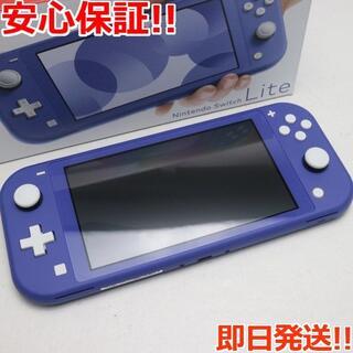 ニンテンドースイッチ(Nintendo Switch)の新品 Nintendo Switch Lite ブルー (携帯用ゲーム機本体)