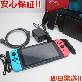 ニンテンドースイッチ(Nintendo Switch)の超美品 Nintendo Switch ネオンブルーネオンレッド (家庭用ゲーム機本体)