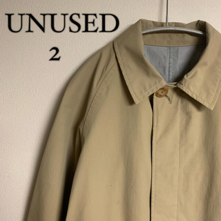 UNUSED - 【美品】UNUSED 3レイヤー ステンカラーコート ベージュ