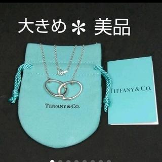 Tiffany & Co. - 正規品*ティファニー ダブルループ(大きめ)*美品*保存袋と購入カード付