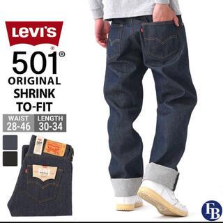 Levi's - LEVI'S 501 ブラック