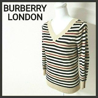 バーバリー(BURBERRY)のBURBERRY LONDON バーバリー Vネック ボーダー ニット セーター(ニット/セーター)