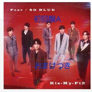 Kis-My-Ft2 - Fear/SO BLUE(初回盤A)Kis-My-Ft2