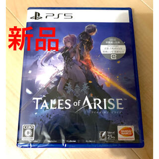BANDAI NAMCO Entertainment - Tales of Arise PS5 テイルズオブアライズ 新品・未開封
