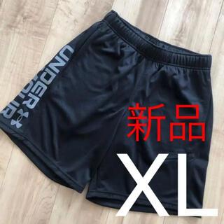 アンダーアーマー(UNDER ARMOUR)の☆新品☆アンダーアーマー メンズヒートギアハーフパンツ ブラック XLサイズ(ショートパンツ)