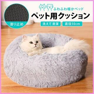 3480円→2380円! ペットちゃん用♡犬猫ベッド ふかふかクッション