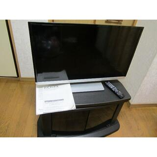 東芝 - TOSHIBA  REGZA 32型 テレビ台 ハードディスク付 液晶テレビ