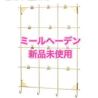 IKEA - 【新品未使用】IKEA*ミールヘーデン【結婚式/ブライダル/ウェルカムスペース】