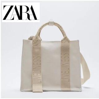 ZARA - ZARA ロゴストラップ ミニトートバッグ ショルダーバッグ キャンパスバッグ