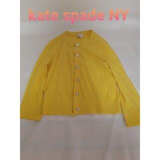 kate spade new york - ケイト・スペード★カーディガン