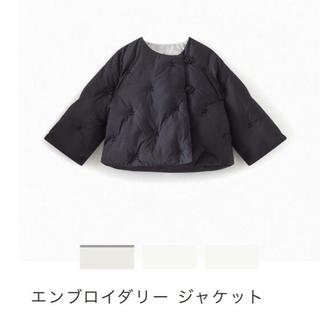 Bonpoint - bonpoint ボンポワン コート bebe 女の子 ネイビー 刺繍