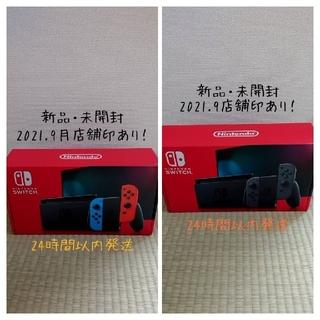 任天堂 - 【新品・未開封】2台 Switch 任天堂 スイッチ 本体 ネオン ニンテンドウ
