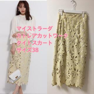 Mystrada - マイストラーダ♡カトレアカットワークタイトスカート