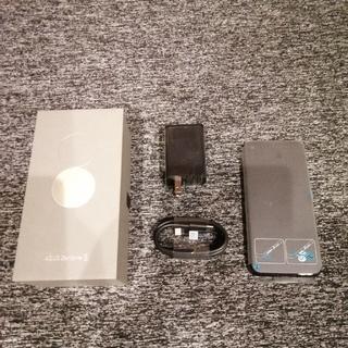 ASUS - zenfone8 ZS590KS ブラック 国内版simフリー