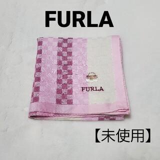 フルラ(Furla)の【未使用】FURLA フルラ ハンカチ スカーフ(ハンカチ)