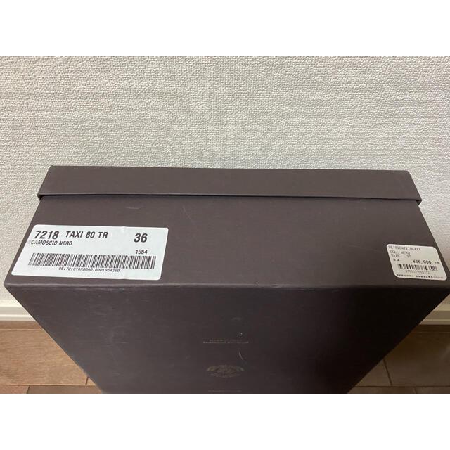 PELLICO(ペリーコ)の値下げ 新品未使用 PELLICO ペリーコ スエードスタッズショートブーツ 黒 レディースの靴/シューズ(ブーツ)の商品写真