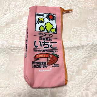 キッコーマン(キッコーマン)の豆乳ポーチ いちご ガチャ(キャラクターグッズ)