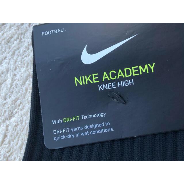 NIKE(ナイキ)の新品【NIKE】サッカーソックス 2足セット ブラック 25cm〜27cm スポーツ/アウトドアのサッカー/フットサル(ウェア)の商品写真