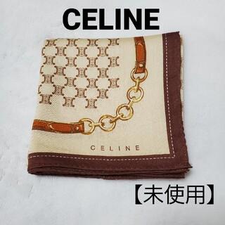 celine - 【未使用】CELINE セリーヌ ハンカチ スカーフ