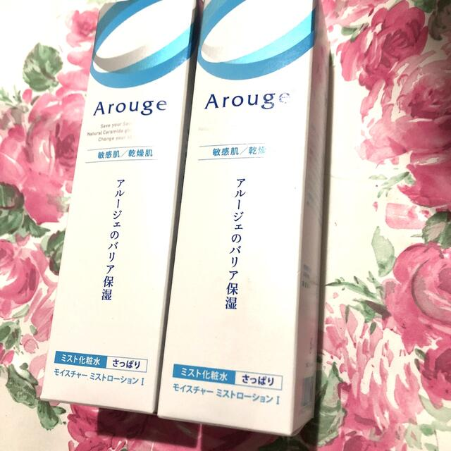 Arouge(アルージェ)の《未使用》アルージェ モイスチャーミストローションI さっぱり 2本セット コスメ/美容のスキンケア/基礎化粧品(化粧水/ローション)の商品写真