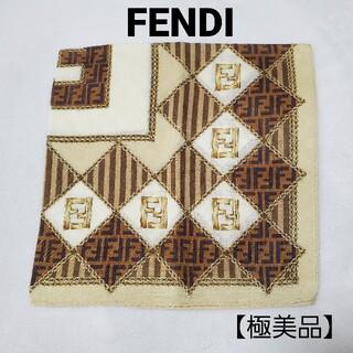 FENDI - 【極美品】FENDI フェンディ ハンカチ スカーフ
