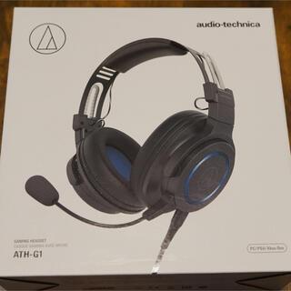 audio-technica - audio technica ATH-G1