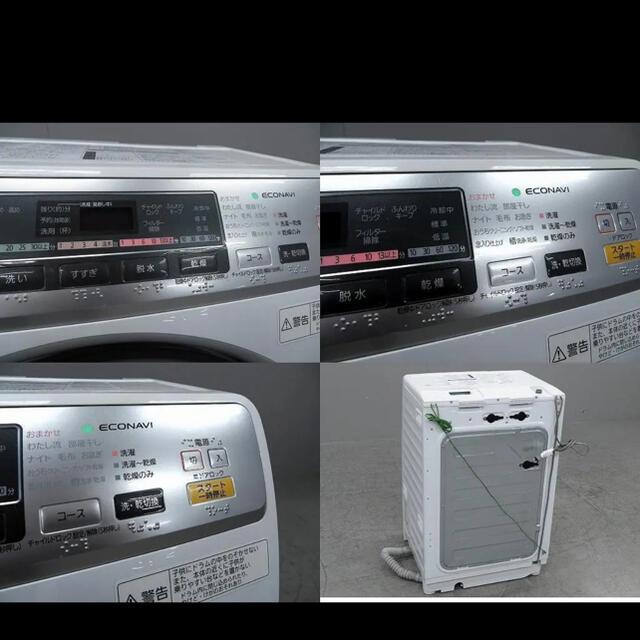 Panasonic(パナソニック)のパナソニック/NA-VD120L/プチドラム/ドラム式洗濯乾燥機 スマホ/家電/カメラの生活家電(洗濯機)の商品写真