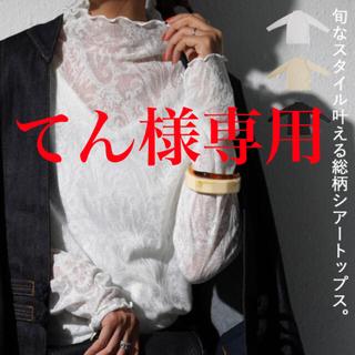 アンティカ(antiqua)のアンティカ 総柄シアートップス(カットソー(長袖/七分))
