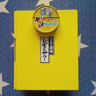 サントリー - ♣SUNTORY レモンサワー おうち居酒屋 満喫セット+オマケつき♣